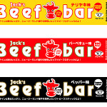 other_beefbar