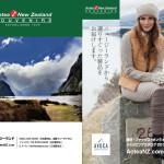 aotea_catalog5